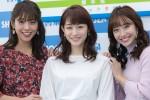 20200125『原色美人キャスター大図鑑2020』発売記念握手会