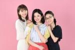 【日本テレビ】スペシャルドラマ『東京タラレバ娘2020』