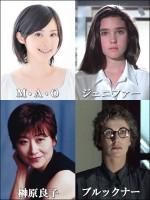 映画『フェノミナ‐日本語吹替音声収録4Kレストア版‐』