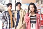 【二次使用不可】【日本テレビ】土曜ドラマ『未満警察 ミッドナイトランナー』