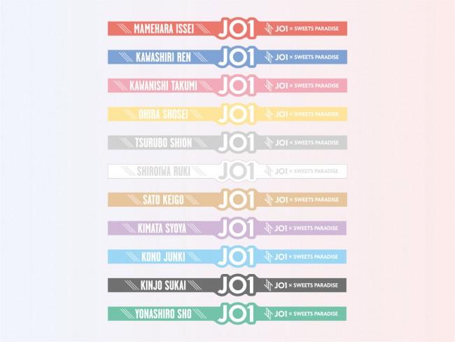 スイーツパラダイスが「JO1」とコラボ