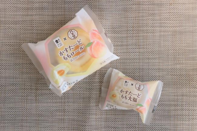 コンビニ新商品レビュー Uchi Cafe×八天堂 かすたーどもも