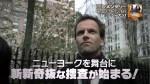 『エレメンタリー ホームズ&ワトソン in NY ファイナル・シーズン』9月2日(水)DVDリリース
