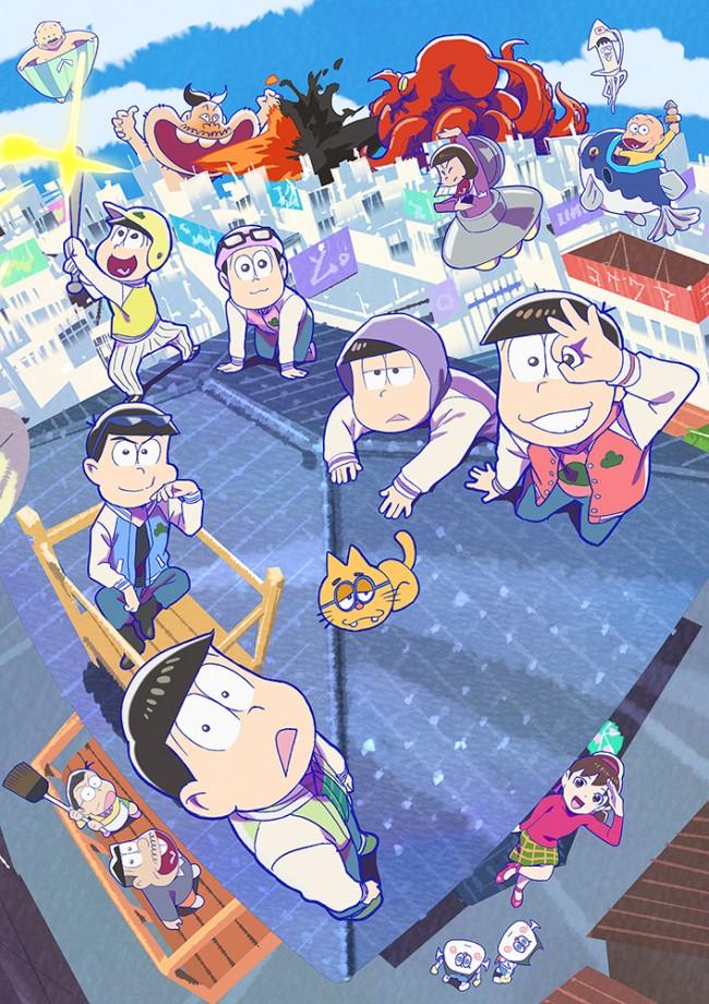 テレビアニメ『おそ松さん』第3期