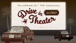 「Drive in Theater in OISO」開催!