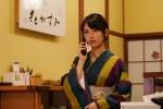 【日本テレビ】水曜ドラマ『私たちはどうかしている』