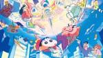 『映画クレヨンしんちゃん 激突!ラクガキングダムとほぼ四人の勇者』