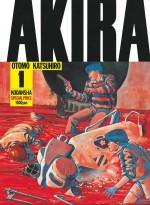 漫画『AKIRA』