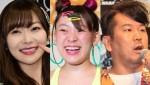 (左から)指原莉乃、フワちゃん、藤本敏史(FUJIWARA)