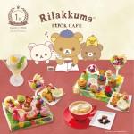 「リラックマブックカフェ」期間限定オープン!