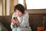 【日本テレビ】水曜ドラマ『#リモラブ ~普通の恋は邪道~』