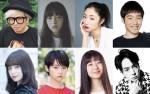 【テレビ東京】水ドラ25『東京デザインが生まれる日』
