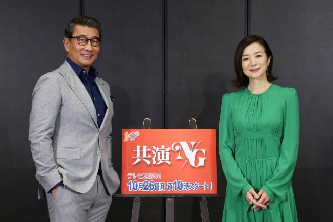 <オフィシャル>【テレビ東京】ドラマ『共演NG』記者会見 20201022
