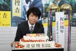 【テレビ朝日】木曜ミステリー『遺留捜査』(2021年1月度)