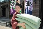 杉咲花 NHK連続テレビ小説『おちょやん』でヒロイン千代を演じる