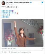 『ルパンの娘』公式ツイッター
