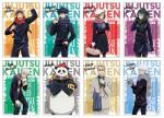 「呪術廻戦」京都交流会編 放送記念フェアin アニメイト