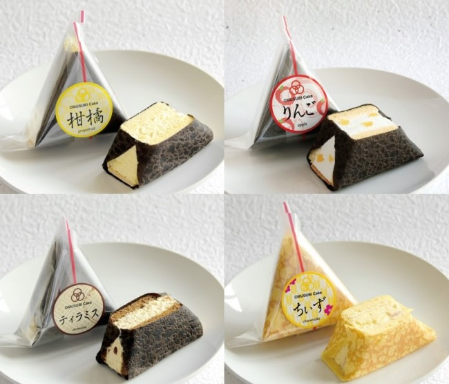 「OSAKA OMUSUBI Cake(大阪おむすびケーキ)」