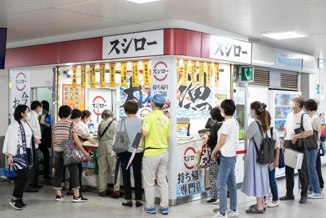 スシローのテイクアウト専門店が芦屋駅にオープン!