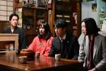 0116インタビュー掲載用 【TBS】金曜ドラマ『俺の家の話』場面写真
