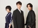 20210118(左から)平手友梨奈、岡田将生、志尊淳