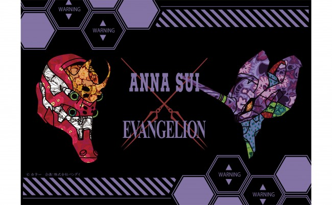 ANNA SUIと『シン・エヴァンゲリオン劇場版』がコラボ!