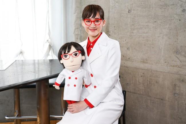 綾瀬はるかが出演 コカ・コーラテレビCM『ガマンだけが健康じゃない。』篇