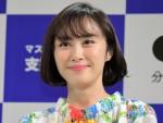 「分子マスク」プレス発表会 20210318