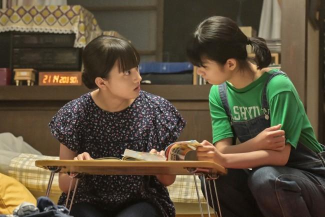 NHK連続テレビ小説『おかえりモネ』第20回より