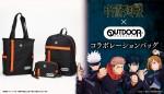 『呪術廻戦』×『OUTDOOR PRODUCTS』
