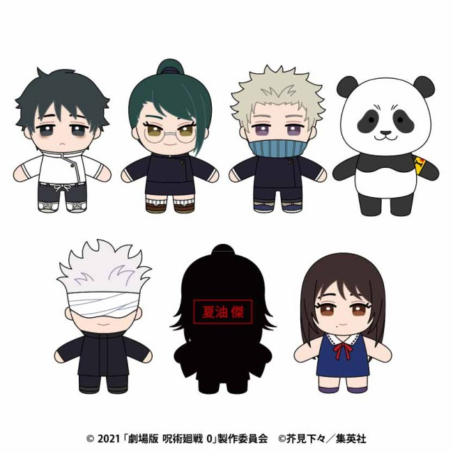 『劇場版 呪術廻戦 0』新作グッズ発売!