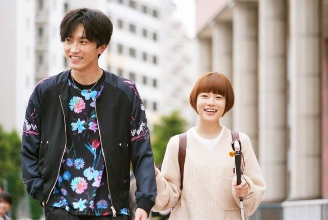 ドラマ『恋です!~ヤンキー君と白杖ガール~』第2話場面写真