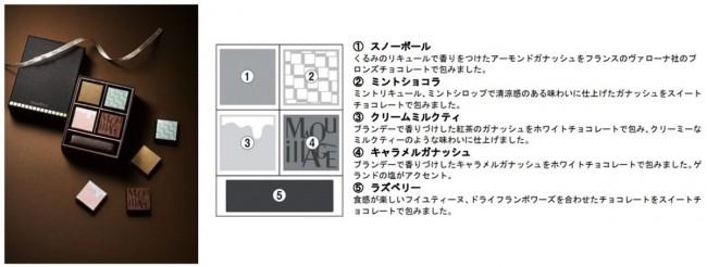 カスタマイズアイカラー「マキアージュ ドラマティックアイカラー」発売!