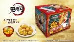 煉獄杏寿郎の『ポップコーンBOX』