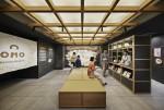 星野リゾート「OMO」が京都に3店舗目オープン!